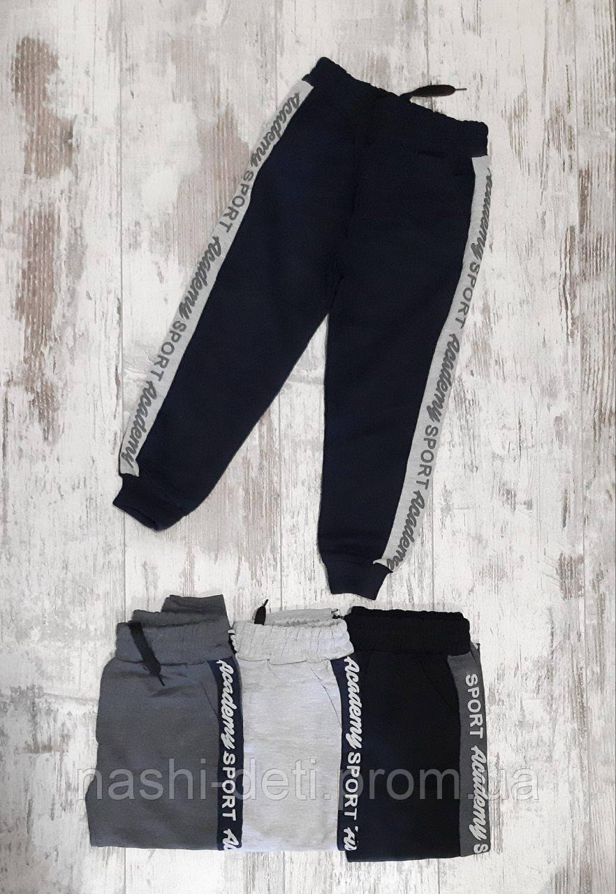 Спортивные штаны для мальчиков. Размер 5.6.7.8лет.  оптом.