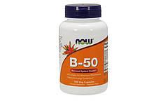 Вітаміни і мінерали NOW B-50 - 100 caps.