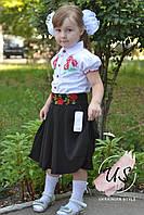 Школьная детская вышитая юбка-клеш. 2 цвета!, фото 1