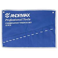 Чехол для 13 ключей ANDRMAX