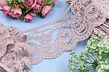 """Кружево  """"Блюмарин"""" с восточным узором, цвет - пыльная роза, ширина 12 см., фото 2"""