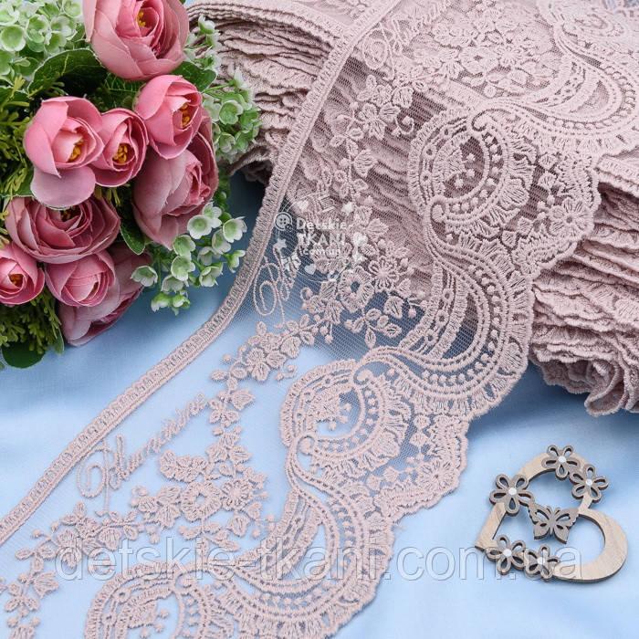 """Кружево  """"Блюмарин"""" с восточным узором, цвет - пыльная роза, ширина 12 см."""
