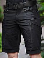 Мужские тактические шорты-бермуды Conquistador Flex черные