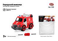 Машина-конструктор 1360 Пожарная охрана (64/2) Play Smart, 21 деталь, звуковые эффекты, в кульке