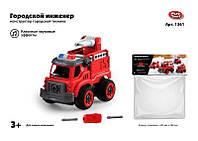 Машина-конструктор 1361 Пожарная охрана (64/2) Play Smart, 31 деталь, звуковые эффекты, в кульке