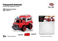 Машина-конструктор Пожарная охрана 1362 (64/2) Play Smart, 31 деталь, звуковые эффекты, в кульке