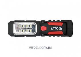 Ліхтар LED на батарейки 3Х АА, 8 + 1 діод , гак + магніт , 3 режими світла YT-08513