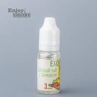 Зелёный чай с лимоном - 3 мг/мл [Exotic, 10 мл]