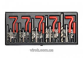 Набір інструментів для відновлення внутріш. різьби YATO, М5-М12 мм YT-1763