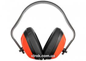 Наушники YATO для защиты от шума 26 дБ YT-7463