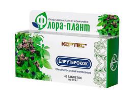 ФЛОРА-ПЛАНТ Элеутерококк - натуральный тоник