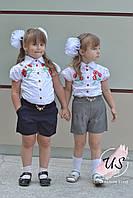 Детские школьные шорты на резинке для девочки. 3 цвета