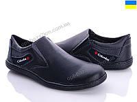 Туфли мужские Lvovbaza Kardinal T9 кз (40-45) - купить оптом на 7км в одессе