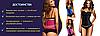 Утягивающий Корсет SCULPTING Clothes (корректирующий) без бретелек для похудения, пояс для похудения , фото 7