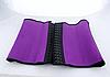 Утягивающий Корсет SCULPTING Clothes (корректирующий) без бретелек для похудения, пояс для похудения , фото 4