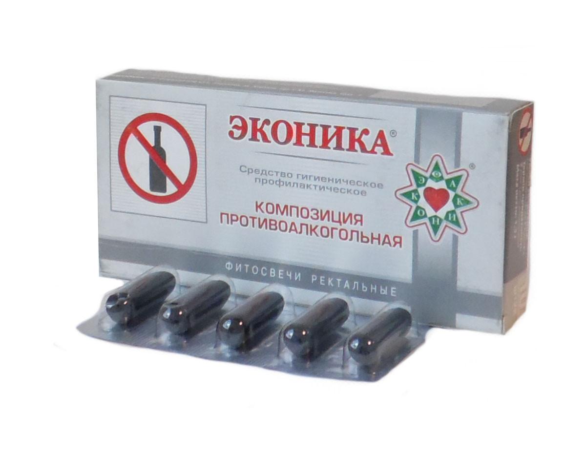 Фитосвечи из растительных экстрактов Композиция Противоалкогольная 10 штук Эконика