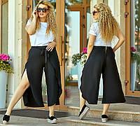 Короткие женские брюки с разрезами под пояс 50-52, 54-56, 58-60