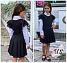Красивый школьный сарафан для девочки с перфорацией.3 расцветки