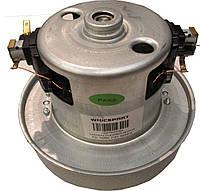 """Мотор на пылесос """"SAMSUNG"""" Мощностью 1500 вт на 220в"""
