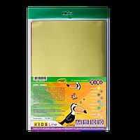 Набор бумаги фольгированной цветной, 11 листов ZB.1912 ZiBi (импорт)
