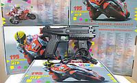 8-ми битная приставка Dendy Kids с пистолетом + 195 игр