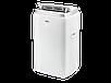 Мобільний кондиціонер Ballu BPHS-11H Platinum Comfort, фото 2