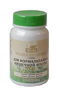Смесь для нормализации кишечной флоры 90 таблеток Biola