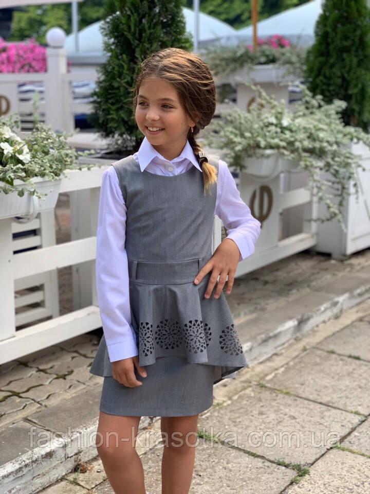 Модный детский сарафан,перфорация на баске,размеры:128,134,140.146.