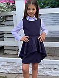 Модный детский сарафан,перфорация на баске,размеры:128,134,140.146., фото 2