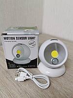 LED фонарь + датчик движения/на МАГНИТЕ! USB зарядка