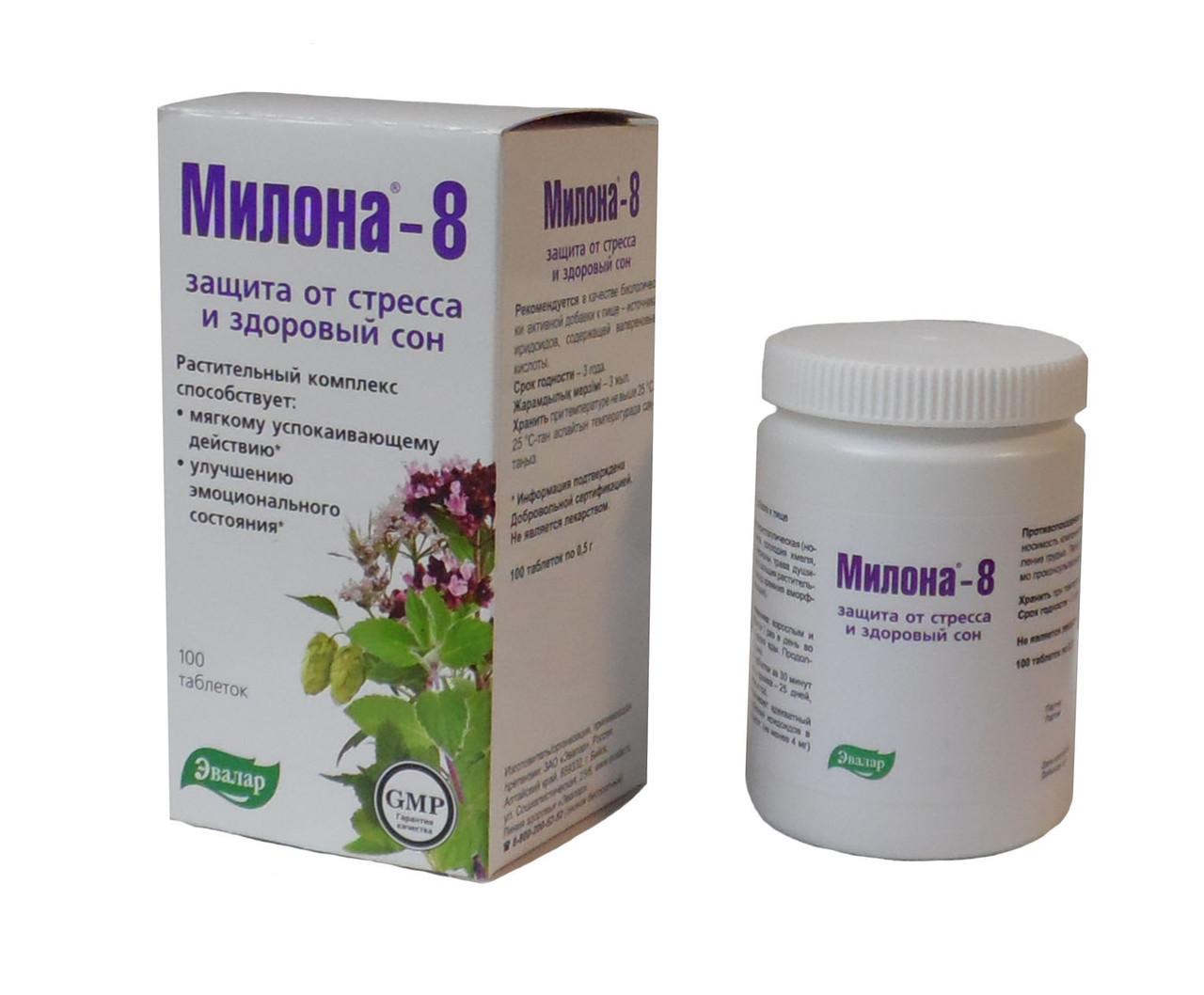 Милона-8 защита от стресса и здоровый сон 100 таблеток Эвалар