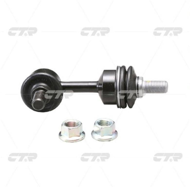 Стойка стабилизатора заднего левая Hyundai Sonata/Kia Sportage 11- 2WD