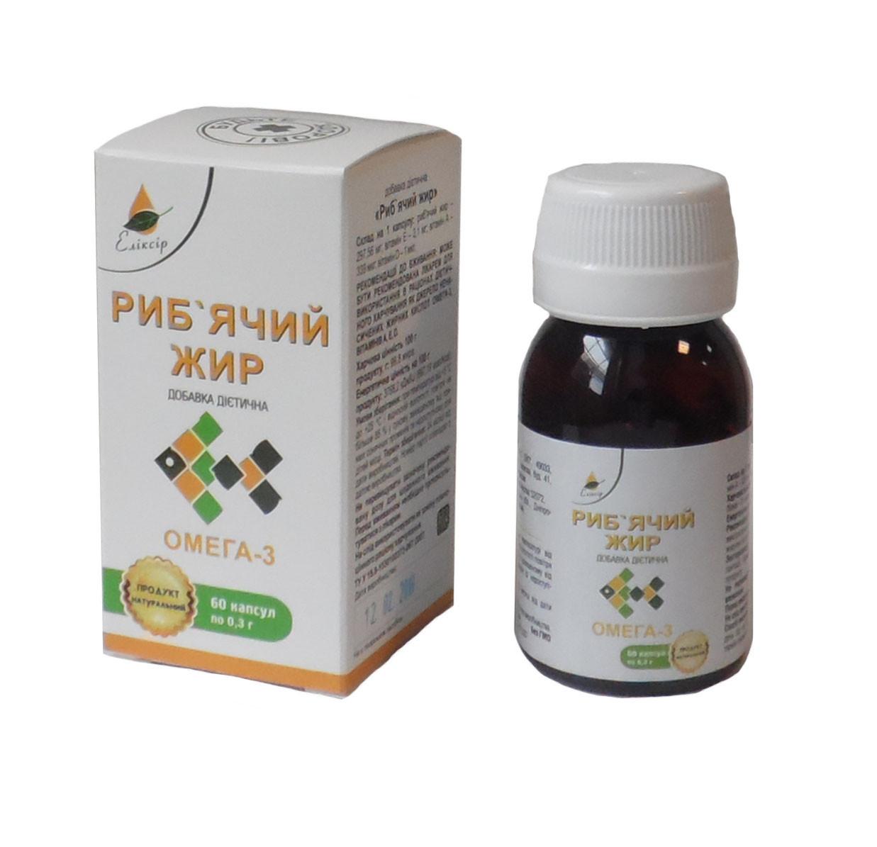 Рыбий жир Омега-3 60 капсул Эликсир