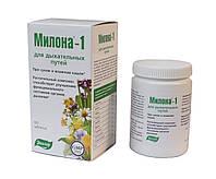 Милона-1 для здоровья дыхательных путей №100 Эвалар