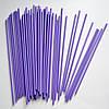 Палочки для кейк-попсов (фиолетовые), 50шт.