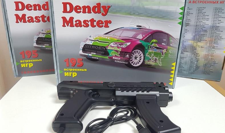 Игровая приставка Dendy Master +195 игр + пистолет