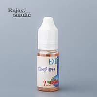 Лесной орех - 9 мг/мл [Exotic, 10 мл]