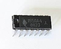 Микросхема155ЛА4 (DIP-14)