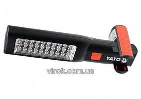 Світильник переносний, світлодіодний YATO 30/7 LED акумулят. 3,6 V з зарядкою від 220 V YT-08505