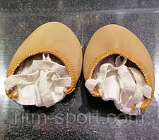 Получешки кожаные для художественной гимнастики , фото 2