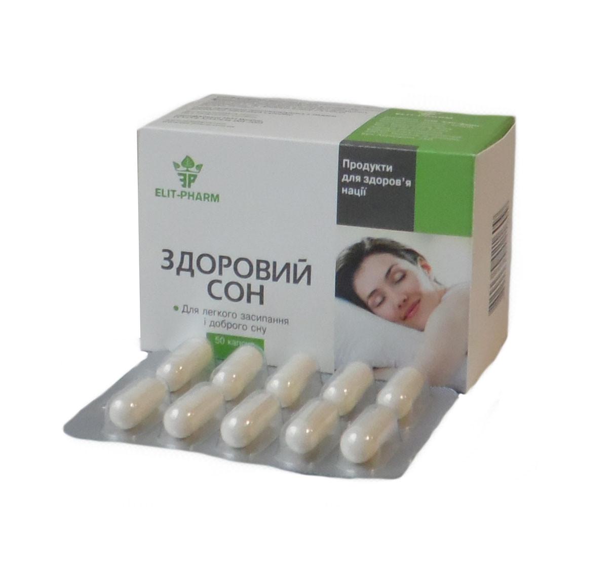 БАД Здоровый сон средство от бессонницы 50 капсул Элитфарм