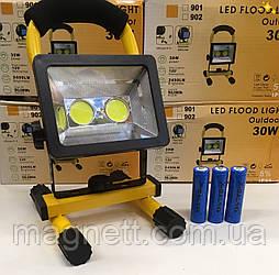 Аккумуляторный LED Прожектор Bailong 30 W светодиодный BL-902