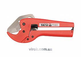 Труборіз - автомат YATO для ПВХ труб Ø<42 мм [6/48] YT-2231