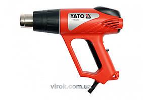 Строительный фен YATO 2 кВт 550°C + аксессуары и кейс YT-82292