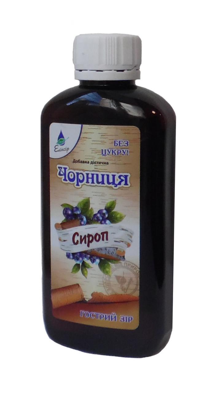 Сироп Черника без сахара - острый взгляд 200 мл Эликсир