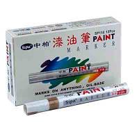 Маркер лак-краска золото Sipa Paint SP-110 10-638