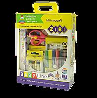 Набор подарочный для детского творчества в картонной коробке, Baby Line ZB.9950 ZiBi (отеч.пр-во)