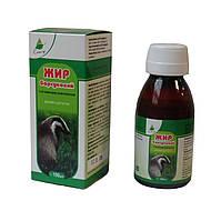 Жир барсучий с витаминным комплексом жидкий 100 мл Эликсир