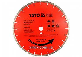 Диск отрезной алмазный по бетоне YATO YT-5953 300 х 3 x 10 x 25.4 мм