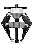 Знімач склоочисників авто і акумуляторних клем YATO 2- лапковий; Ø= 5-30 мм YT-25145